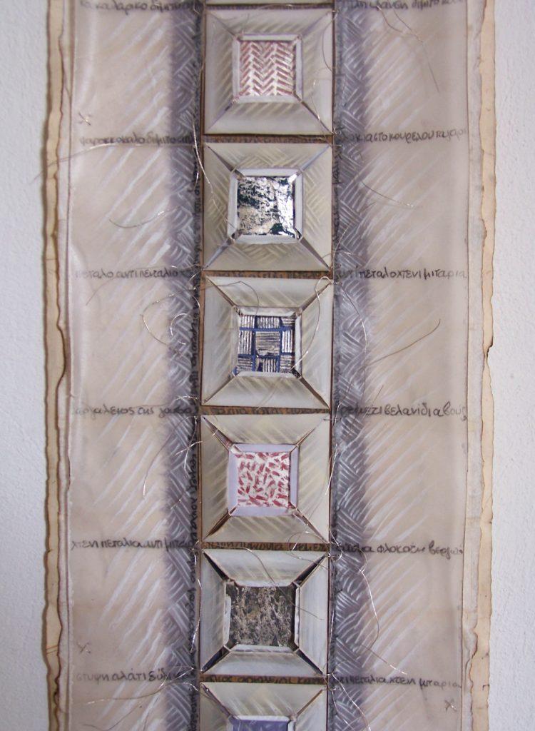 Talismans, detail, 2012, Handwerksform, Hannover 2012, Museum of Modern Greek Culture, Monastraki, Athens 2019.                                                                                                                                                  Handmade cotton paper, transparent paper, pencil, silk, metal thread, silver leaf. 152