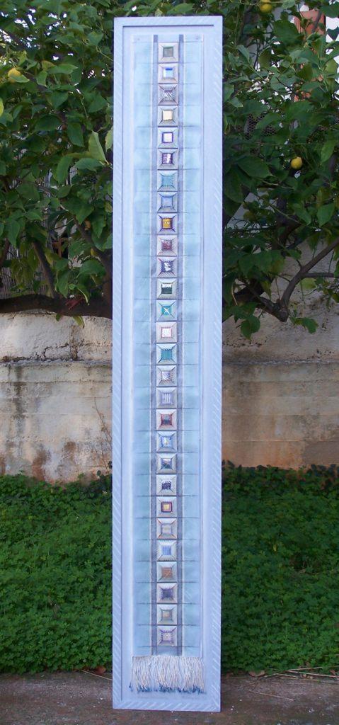 Squares,2012.  Museum of Modern Greek Culture, Monastiraki, Athens 2019.                                           Handmade cotton paper, transparent paper, metal thread, silver leaf, pencil, dry pastels.