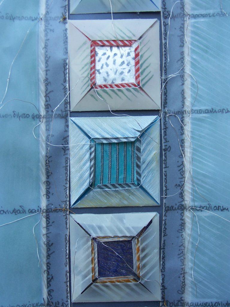 Squares, detail
