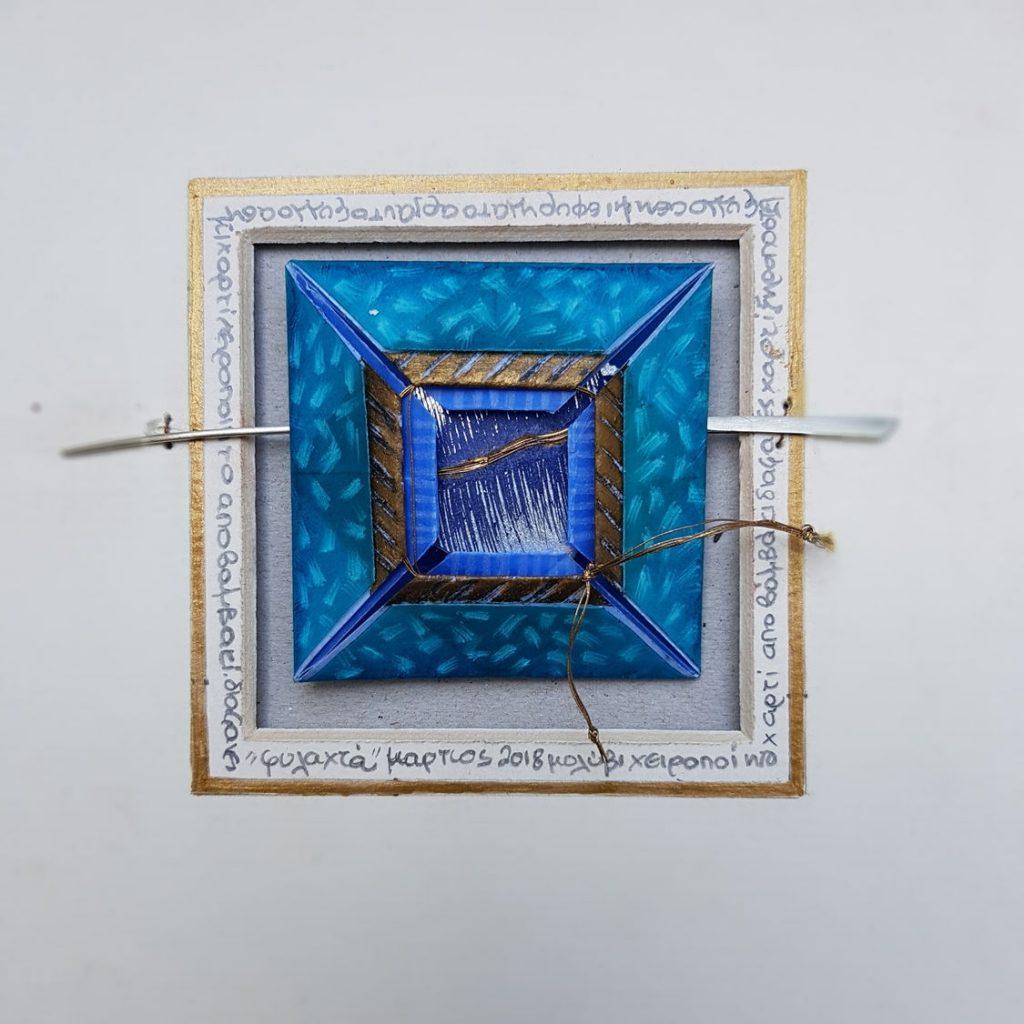 Brooch, transparent paper, metal thread, silver leaf, white metal.