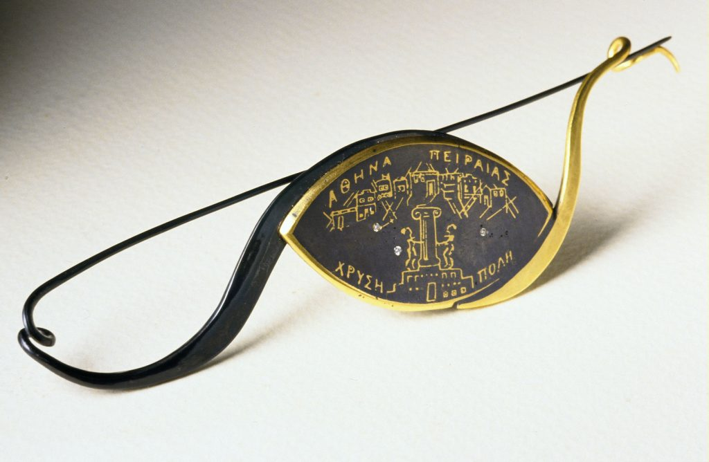 Brooch: forged iron ,niello, gold , diamonds