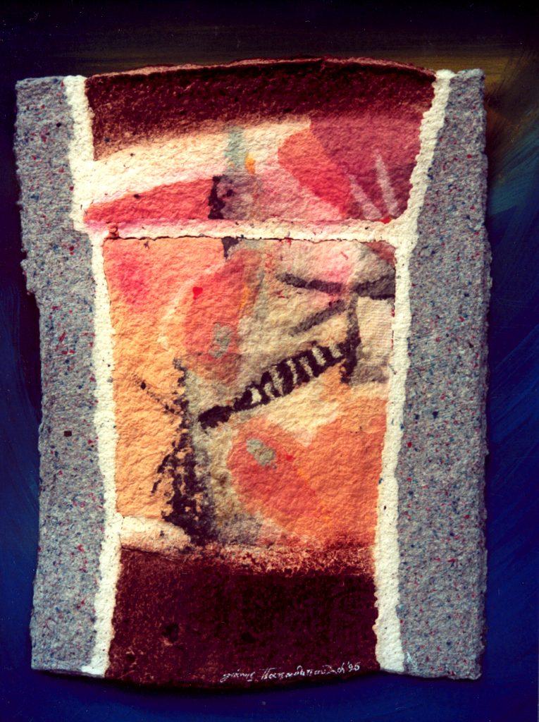 '' Flying '',   1966<br>Handmade paper<br>49 x 37 cm.