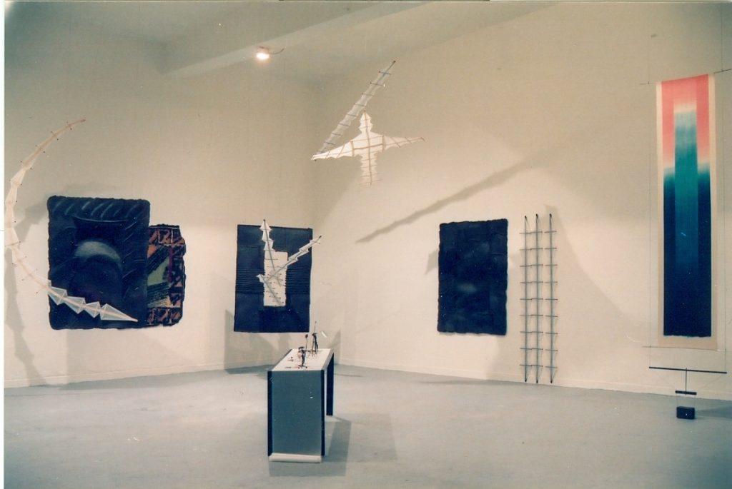 '' AFI at Patras '' 1992<br>Epikentro, Patra, Greece