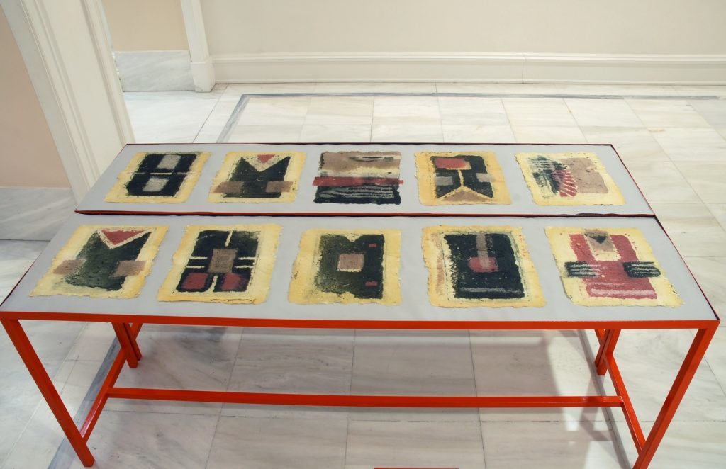 '' Pages '',   2003 – 2004<br>Print with paper pulpon freshly-made paper<br>37 x 32 cm.