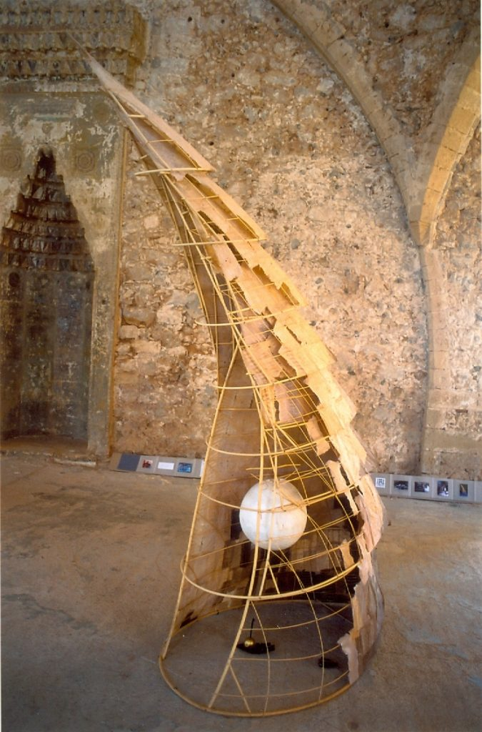 '' Lito is not dancing with us '',   2002 <br>Handmade paper, rattan <br>280 x 120 x 88 cm.